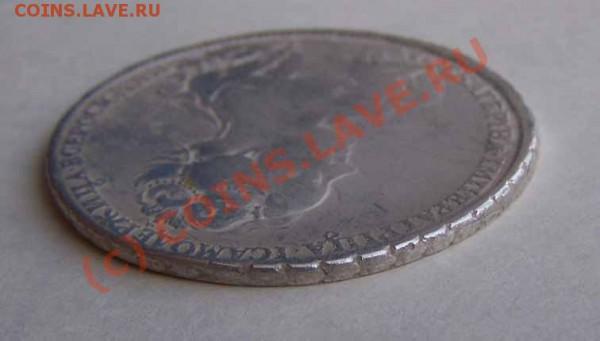 """""""Рубль"""" 1725 года. Помощь в оценке. - 5"""