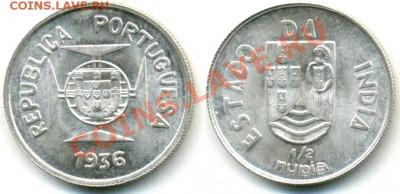 Португальские колониии. - 0,5r.JPG
