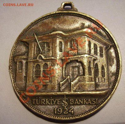 Медали, знаки и прочие артефакты на банковскую тему - 4.JPG