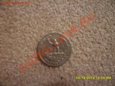 Помогите пожалуйста оценить монету. - SAM_0954.JPG