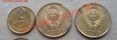 Бракованные монеты - 9