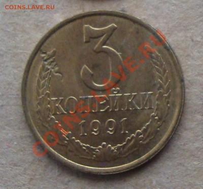 Бракованные монеты - 12