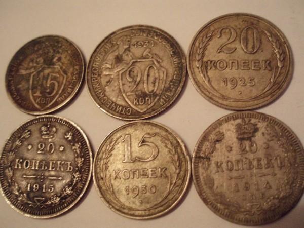 Сколько могут стоить эти монеты? - P9010154.JPG