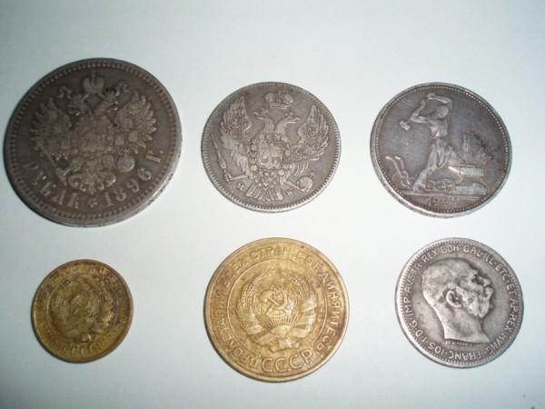 Сколько могут стоить эти монеты? - P9010152.JPG