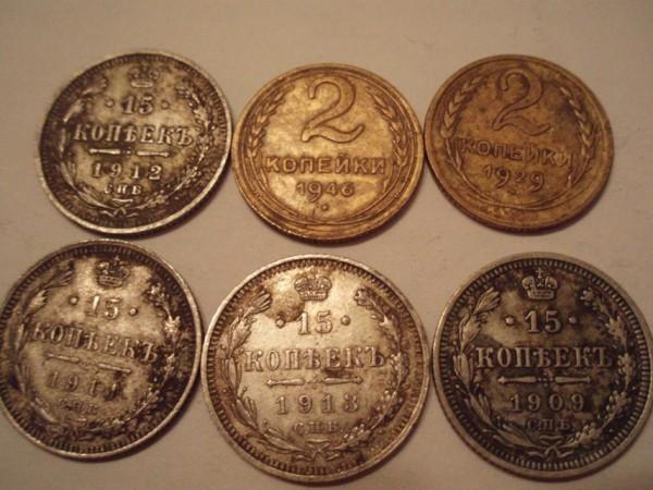 Сколько могут стоить эти монеты? - P9010157.JPG