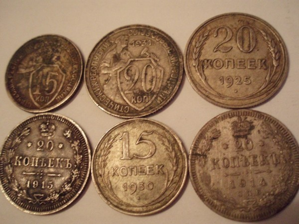 оцените монеты 1835-1946 годов - 3