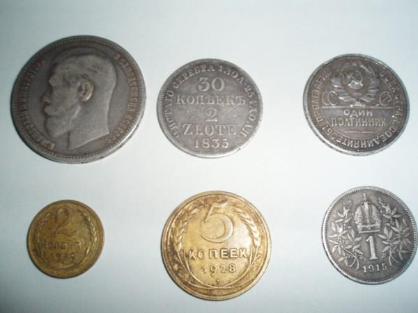 оцените монеты 1835-1946 годов - 2