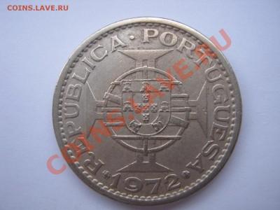 Португальские колониии. - IMG_2838