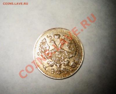 20 копеек серебром 1914 года - IMAG01ывааыаыаыаыаыаы74
