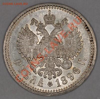 Нечастые полтинники Николая II и рубли. Оценка - DSC_1598.JPG