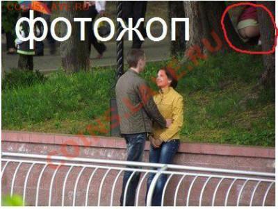 юмор - 5cCOzHKoBlk