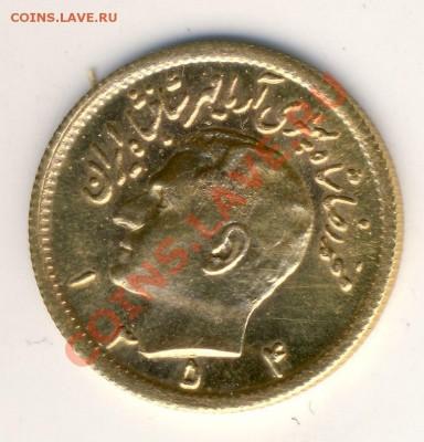 Монета Ирана в золоте - иран2