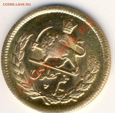 Монета Ирана в золоте - иран1