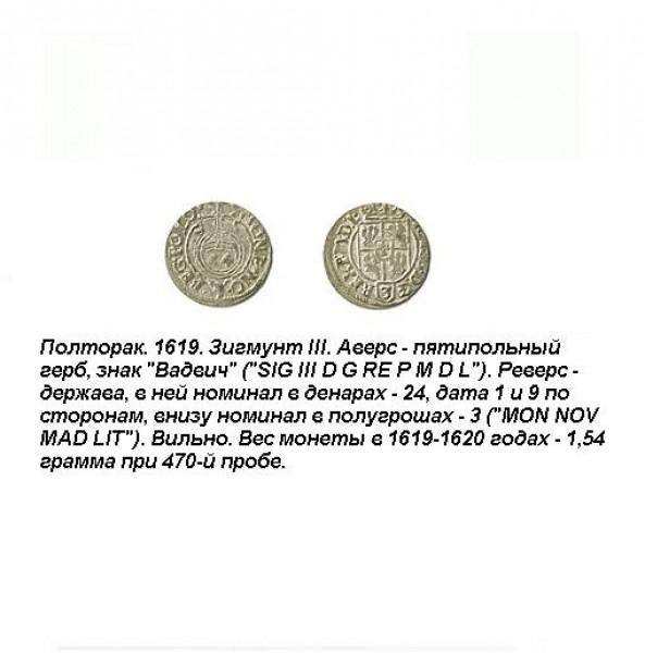 Драйпелькер - 33