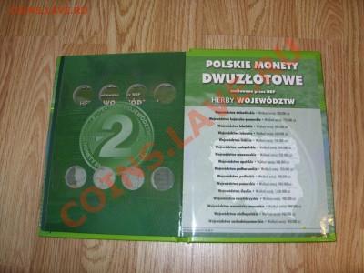 Альбомы для польских 2 злотовых монет. - Альбом Польские воеводства - 4