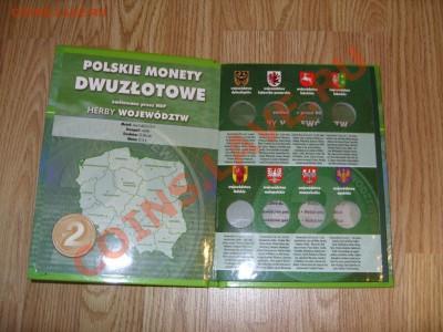 Альбомы для польских 2 злотовых монет. - Альбом Польские воеводства - 2