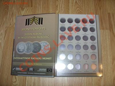 Альбомы для польских 2 злотовых монет. - SDC10636.JPG