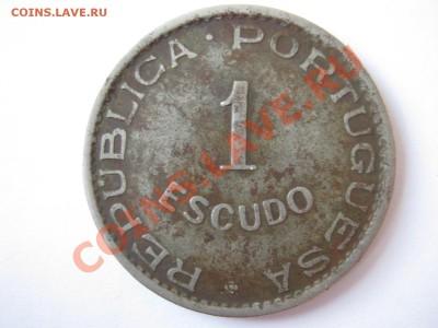 Португальские колониии. - IMG_2889