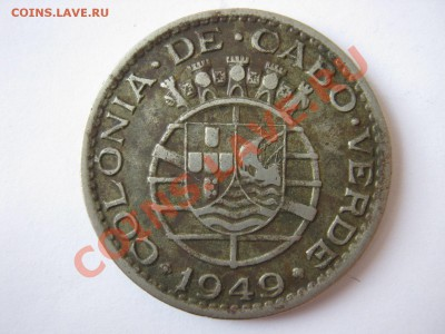 Португальские колониии. - IMG_2892