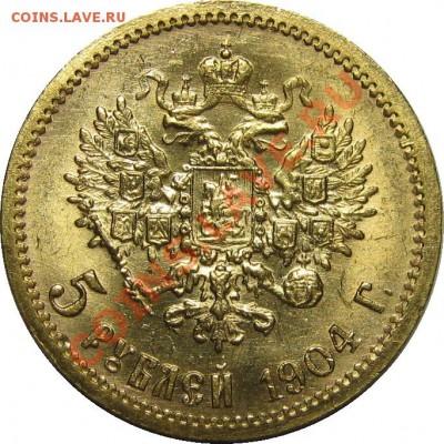 Коллекционные монеты форумчан (золото) - IMG_5009