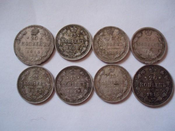 оцените монеты 1835-1946 годов - P9160046.JPG