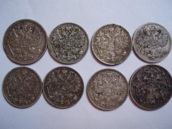 оцените монеты 1835-1946 годов - P9160049.JPG
