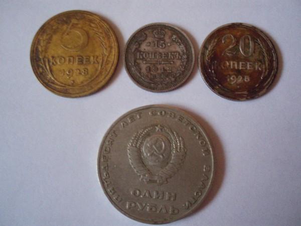 оцените монеты 1835-1946 годов - P9160044.JPG