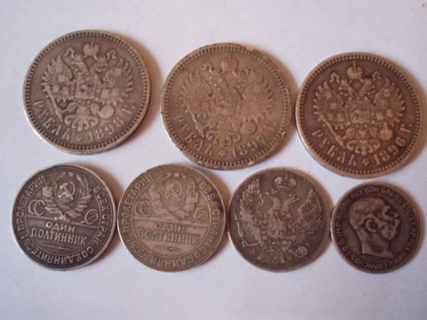 оцените монеты 1835-1946 годов - P9160043.JPG