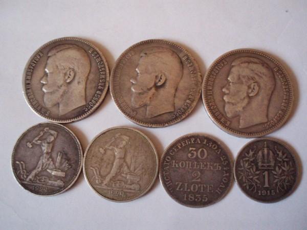 оцените монеты 1835-1946 годов - P9160042.JPG