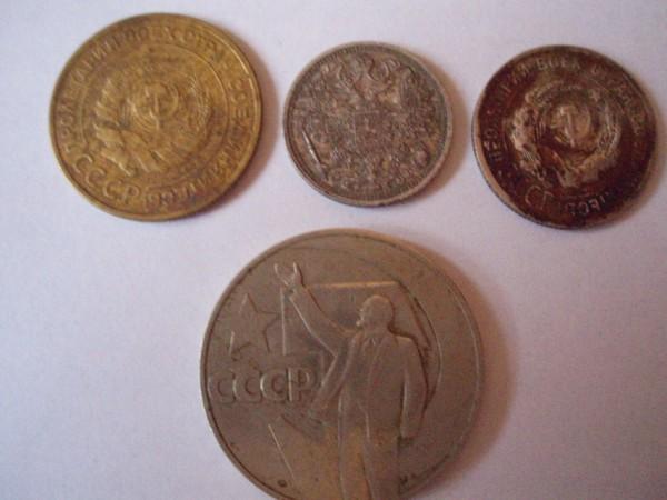 оцените монеты 1835-1946 годов - P9160045.JPG