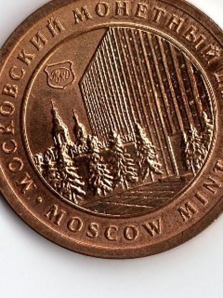 Сколько может стоить этот жетон? - монеты106