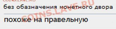 Русский язык, наши ошибки. - Untitled-2