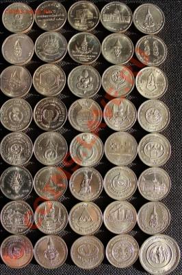 Монеты Тайланда - IMG_1788.JPG