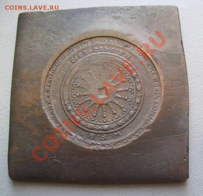 Монеты Тайланда - Пробный оттиск - Тайланд 50 бат 1971 г. Реверс