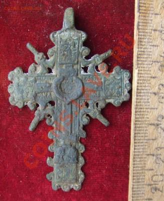 МЕТАЛЛОПЛАСТИКА 15-19ВВ. (ПОПОЛНЯЕМАЯ) - крест крок-1