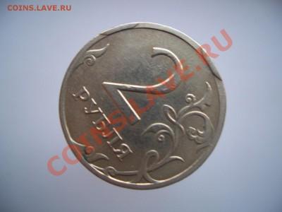 Бракованные монеты - CIMG0991.JPG