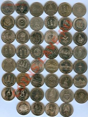 Монеты Тайланда - 10 бат (1)