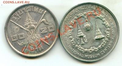 Монеты Тайланда - рама2