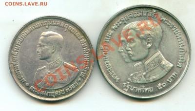 Монеты Тайланда - рама1