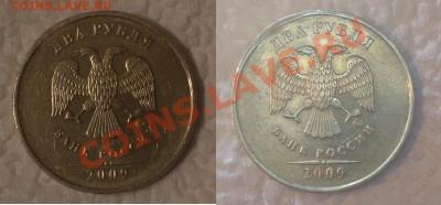 Бракованные монеты - CIMG1028.JPG