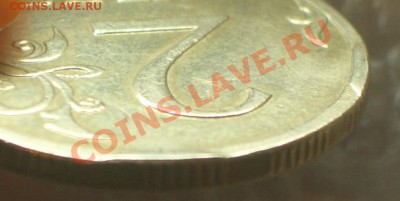 Бракованные монеты - CIMG1033.JPG
