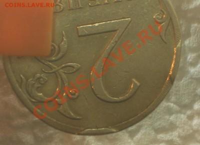 Бракованные монеты - CIMG1034.JPG