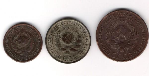 2коп., 3коп., 5коп., - 1924г. до 23.09.08 - 2-3-5a.JPG