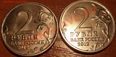 2 р.Давыдов.разные реверсы. - P1050016.JPG