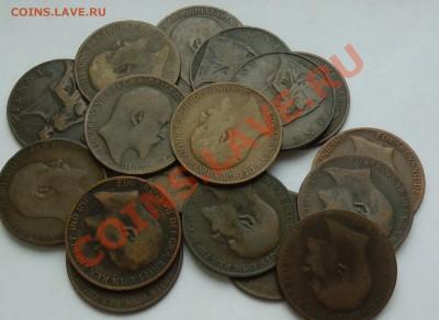 ►►► Иностранные монеты <Обновлено 10 Сентября 2017> ◄◄◄ - 476