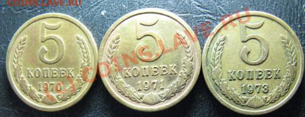 Куплю советы с 1921 года и одну монету(ес такие бывают) 1882 - 20.JPG