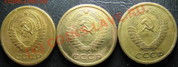 Куплю советы с 1921 года и одну монету(ес такие бывают) 1882 - 21.JPG