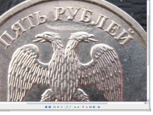 5 р 2008 - 5р 08.JPG