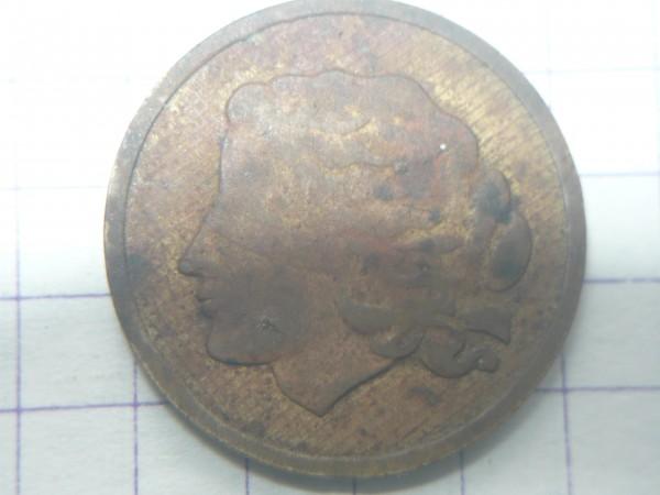 Разясните, если кто знает, монета это и чегопо чем? - P1000876.JPG