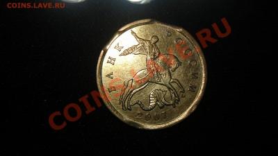 Бракованные монеты - IMAG2057